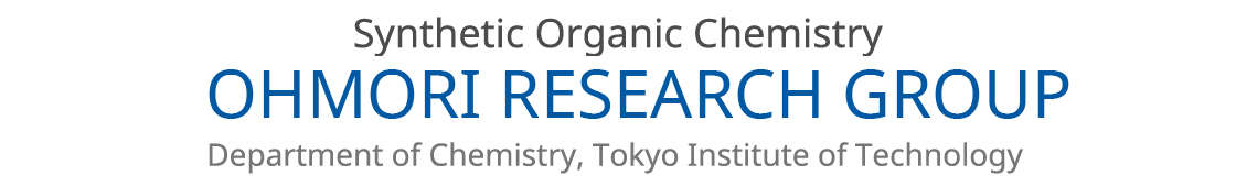 Suzuki-Ohmori Research Group, SYNTHETIC ORGANIC CHEMISTRY